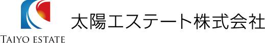 太陽エステート株式会社